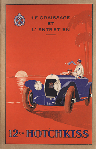 1926 - AM2
