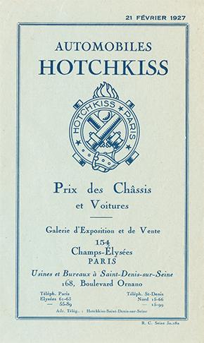 1927 - 21 de Fevereiro