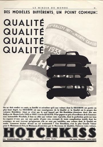 1932 - Le Miroir du Monde 07
