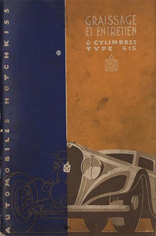 1935 - 615
