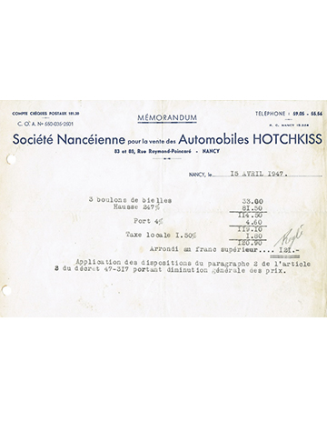 19470415 Hotchkiss Nancy Memo