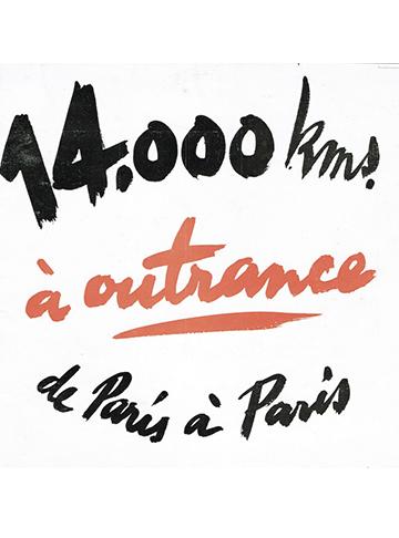 19380722 AMILCAR Paris