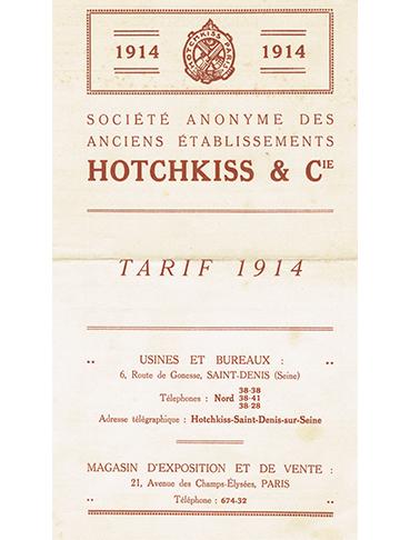 19140001 Tarif