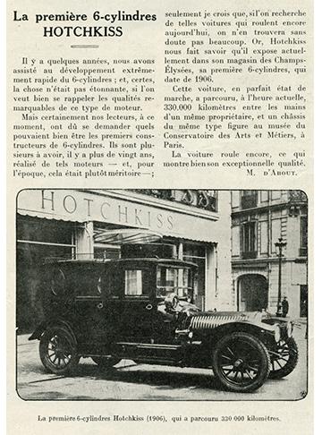 19310226 LVA Hotchkiss 6 Cyl