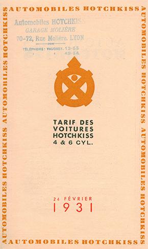 1931 - 24 de Fevereiro