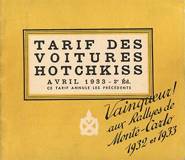 1933 - Abril (2ª Edição)