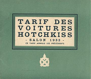 1933 - Outubro (Salon)
