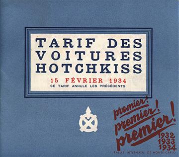 1934 - 15 de Fevereiro
